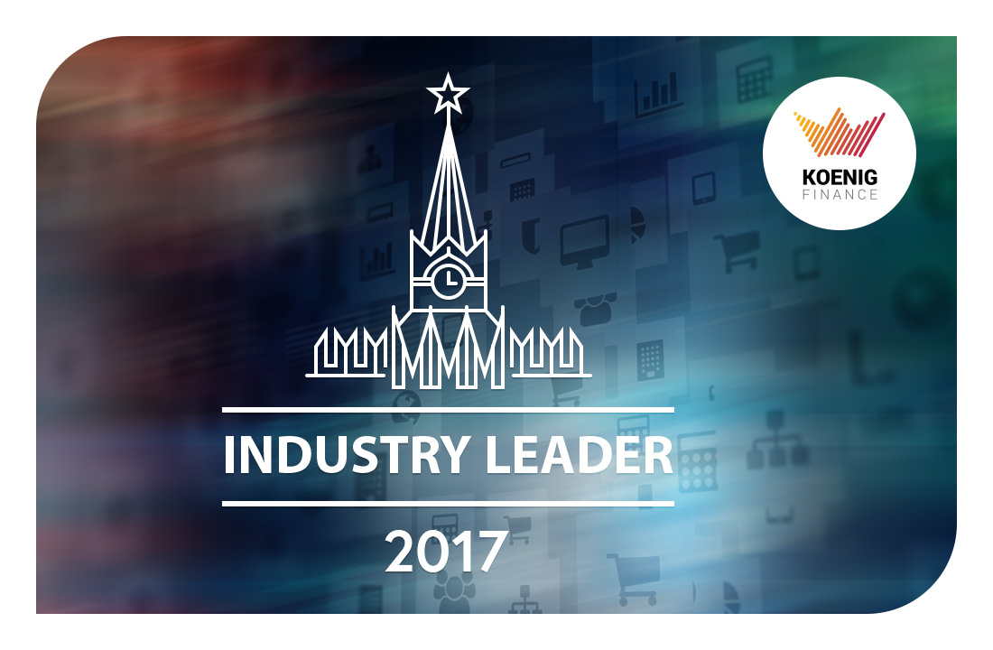 KoenigTech - Industry Leader 2017
